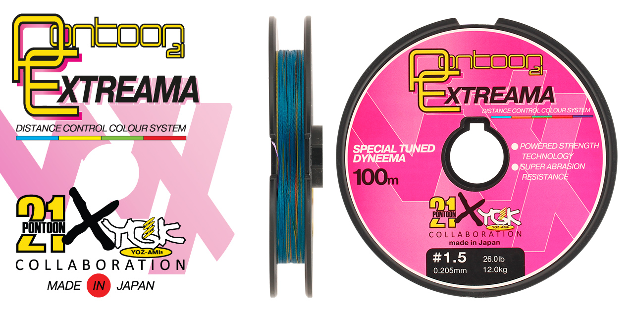 Extreama_Special_506c4e6c8fc84.png